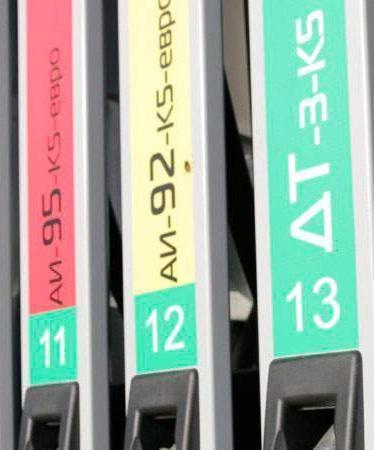 Почему на дизельное топливо (солярка) высокая цена?