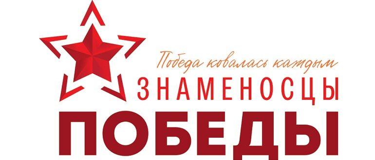 Ответы на викторину Победа ковалась каждым, Бессмертный полк России